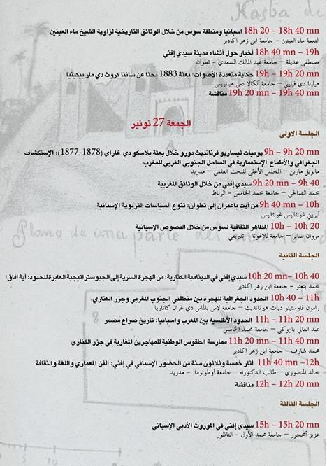 programme02